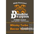 Спиртовые турбо дрожжи DoubleDragon Whisky